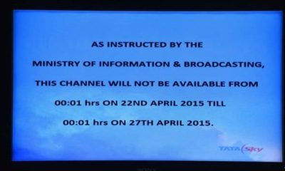 Al Jazeera banned by Indian Government