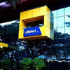Flipkart leases largest single office space in India