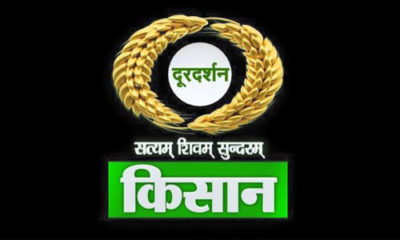 PM launches first Indian channel dedicated to farmers