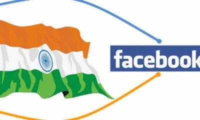 My Big Plunge - Facebook eyes Indian start-up industry