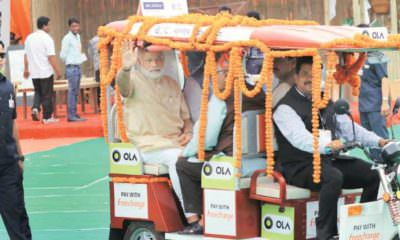 e- rickshaw