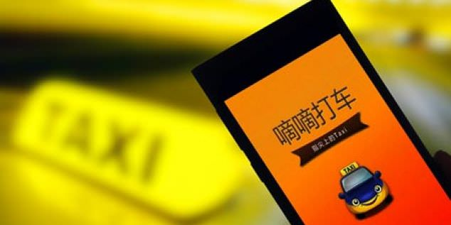 China's biggest ride-sharing company Didi Chuxing raises $7 billion- mybigplunge