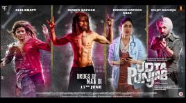 Udta Punjab Review: What lies at the heart of the matter