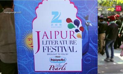 Jaipur JLF jaipur literature festival