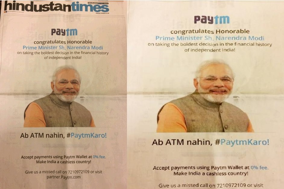 Paytm ad kejriwal demonitisation narendra modi