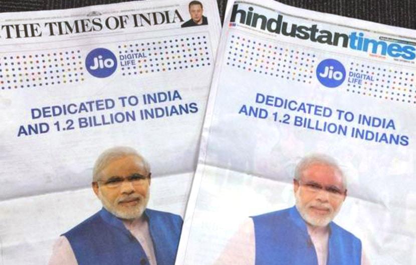 pmo reliance jio prime minister narendra modi