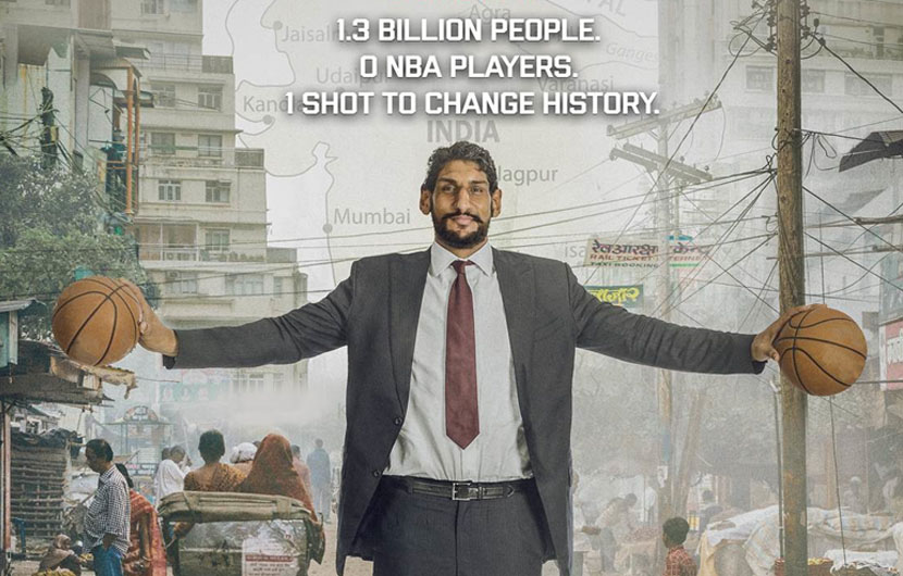 Netflix documentary One in a Billion
