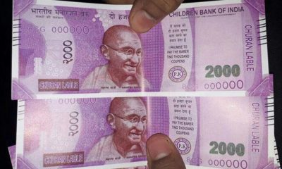 Fake 2,000 rupee notes