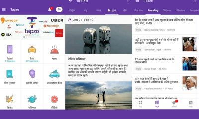 Tapzo is now in Hindi on Android