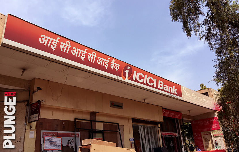 Icici Bank Sbi Stanchart Hdfc Bank Lead In Fraud Cases Rbi Report