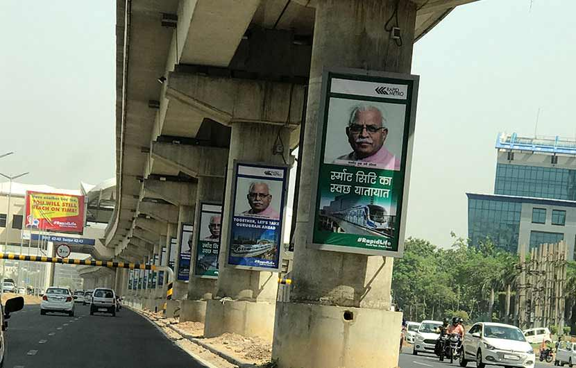 Haryana Khattar Government Vs Supreme Court ruling on 'NO' to politicians' photos in government ads