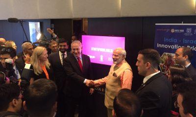 India-Israel Innovation Bridge