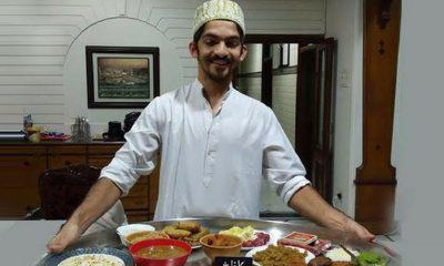 Bohri Kitchen
