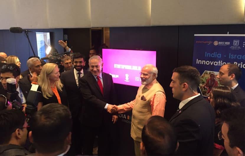 India-Israel Innovation Challenge