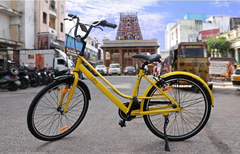 Pune Cycle Plan