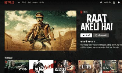 Subscribers can now stream through Netflix Hindi UI
