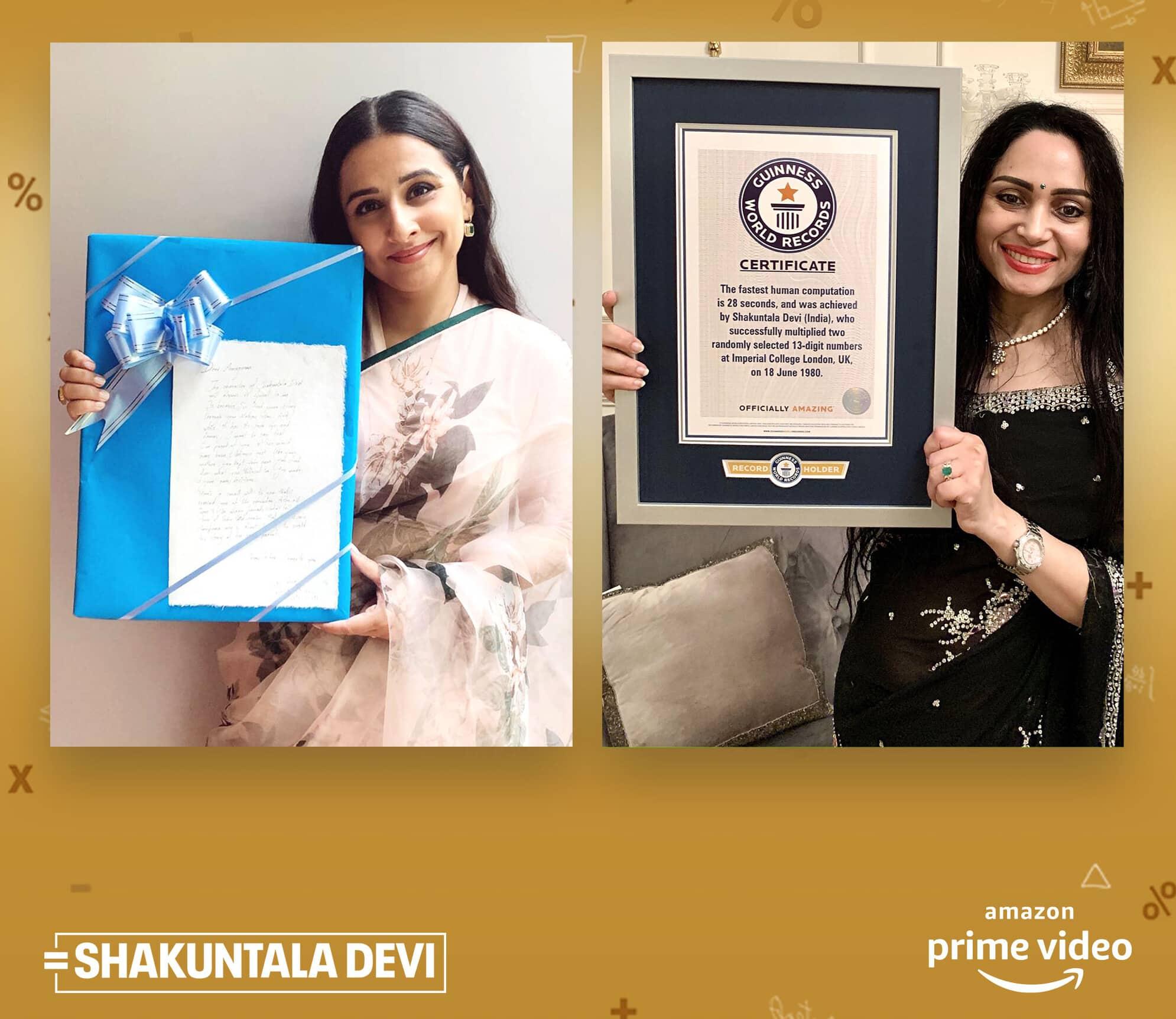 Shakuntala Devi Amazon Prime Video