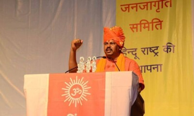 Facebook bans BJP politician Raja Singh