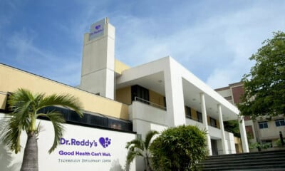 Dr Reddy's starts detailed investigation into anonymous complaint