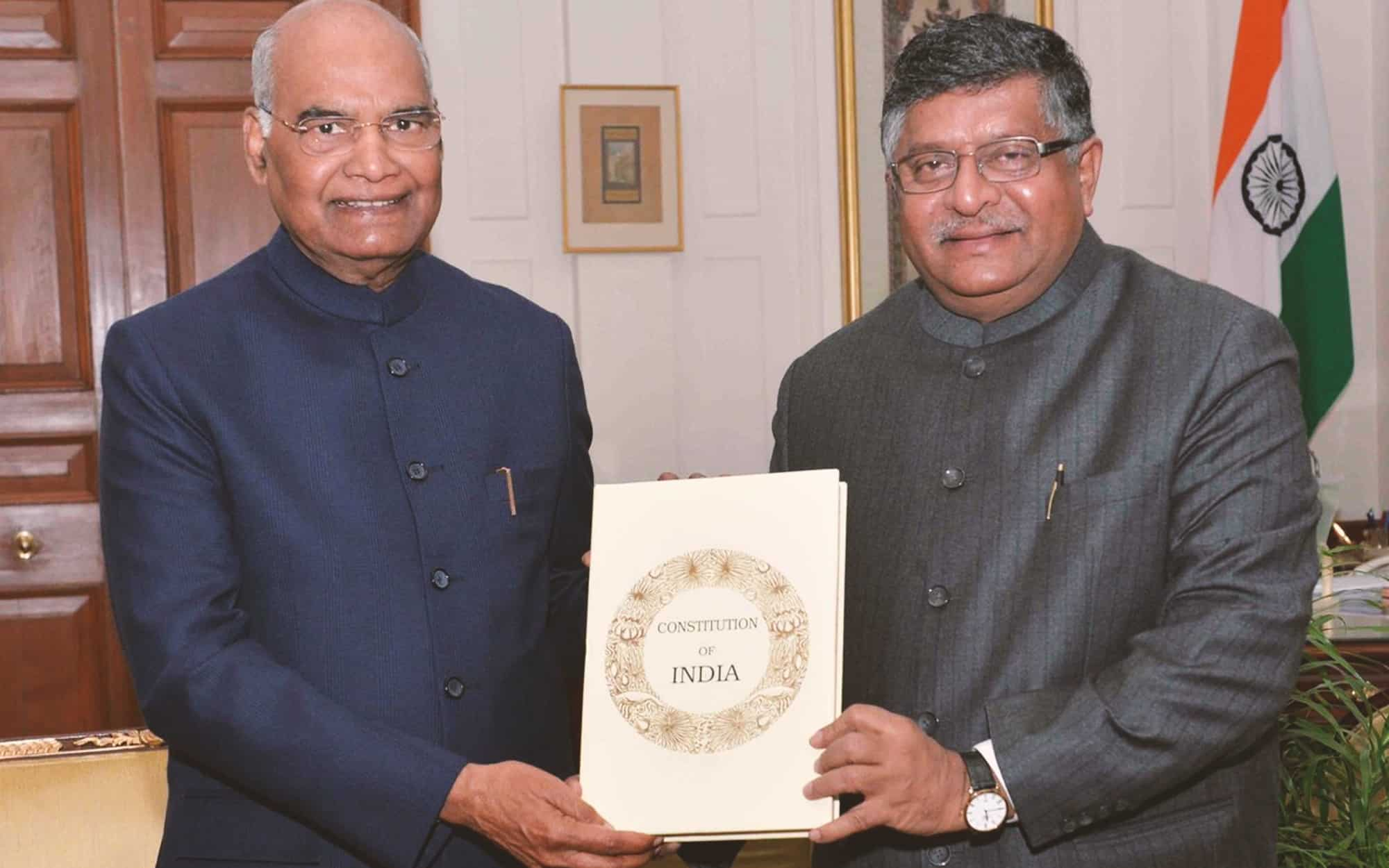 Dept of Land Resources gets Digital India Award from President