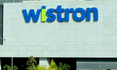 Wistron Corp placed on probation over wage lapses