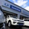 SsangYong Motor files for bankruptcy
