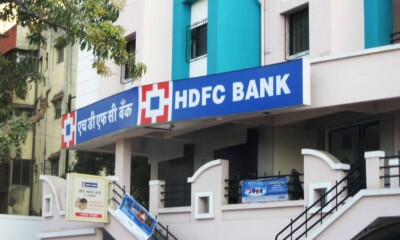 RBI orders HDFC Bank to stop launch of new digital banking initatives and credit card issuance
