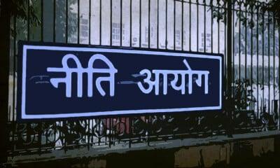 Jharkhand's Ramgarh tops Niti Aayog aspirational districts ranking in November