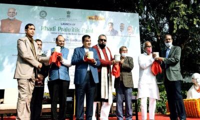 Khadi Prakritik Paint to boost rural economy, arrest exodus of rural population to cities- Gadkari