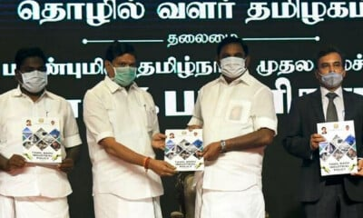 TN CM unveils new industrial, MSME policies