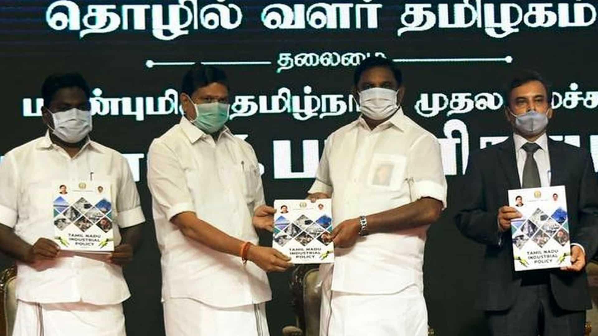 TN CM unveils new industrial, MSME policies