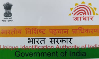 Aadhaar not mandatory for vaccines