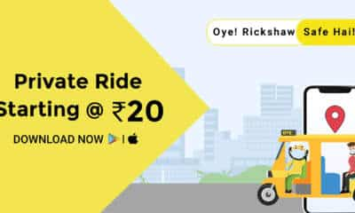 Oye Rickshaw picks up Rs 24 cr from Alteria Capital in latest funding round