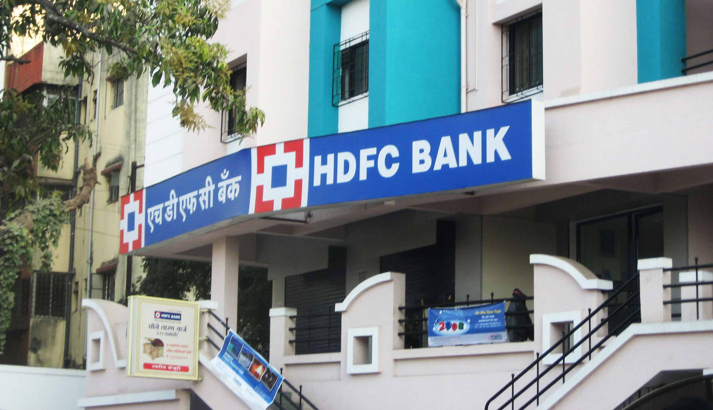 HDFC Bank expects retail segment to report higher incidence of asset quality stress due to second wave