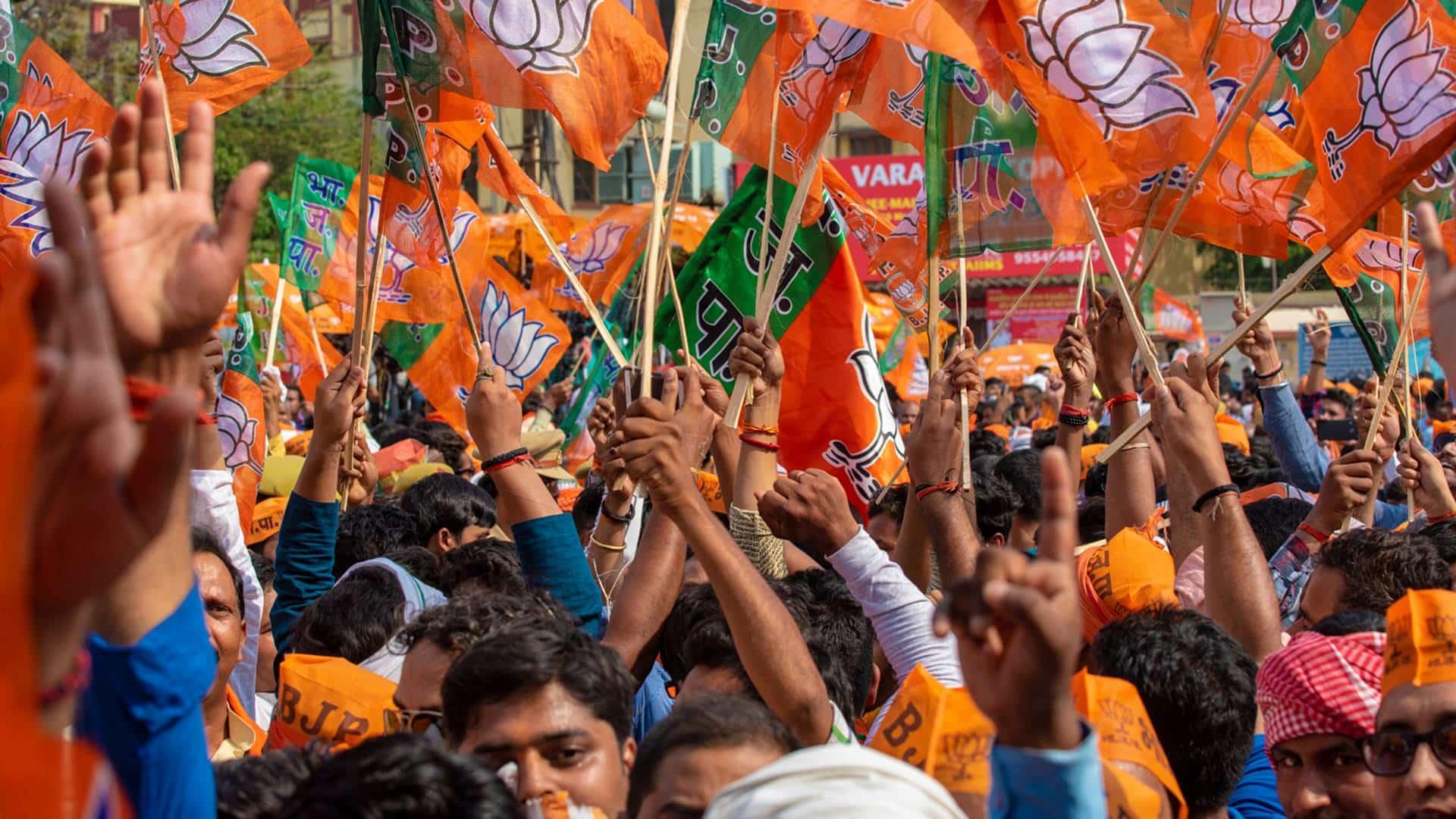 Bharatiya janata party corporate and individual donations