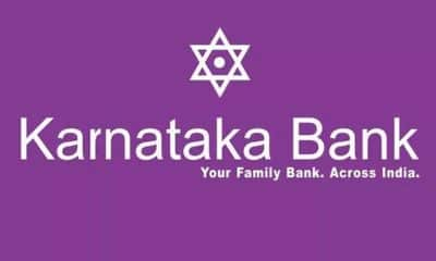 Karnataka Bank declares loan over Rs 160 cr to Reliance Home, Reliance Commercial as fraud