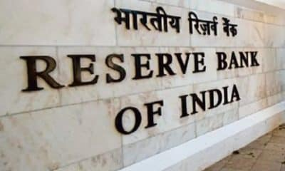 RBI should not print money to finance fiscal deficit: Pinaki Chakraborty