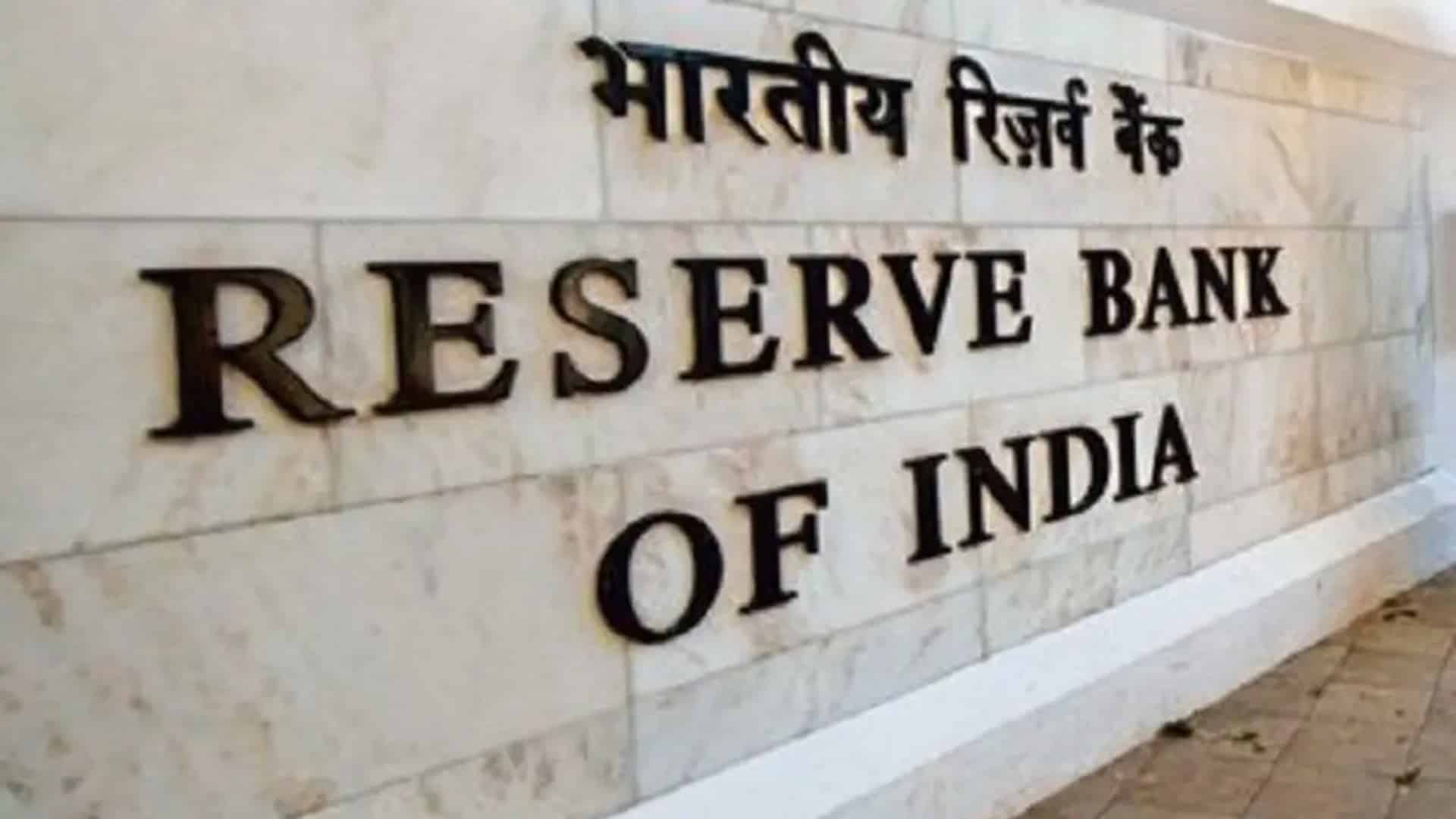 RBI asks banks to watch retail, MSME credit; shore up capital buffers