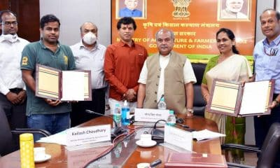 Agri ministry signs 5 MoUs to promote digital tech in farm sector