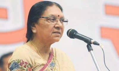 Entrepreneurship education must for taking India forward: UP governor