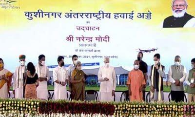 PM inaugurates Kushinagar international airport