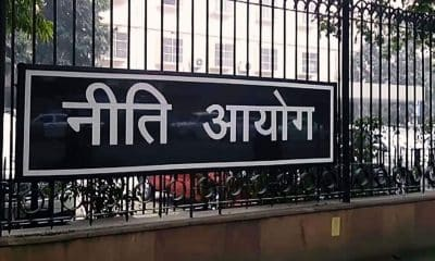 Indian economy to see 10.5 pc or higher growth this fiscal: Niti Aayog VC